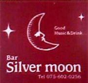 Bar Silver moon