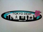 東京デフサーフィンクラブ