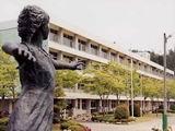 大分県立森高等学校