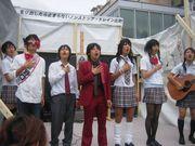 大阪芸術女子工業高校3年B組