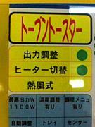 武蔵野美術研究所