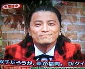 双子だろうが、幸か福岡