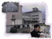 富山市立奥田中学校