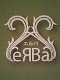 erba*エルバ*パブ