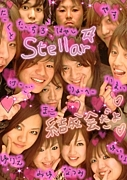Stellar☆*゚