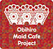 オビヒロでメイドカフェ!