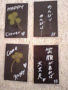 clover☆