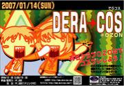 DERA→COS (でらコス)
