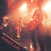 number girl