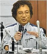 鳥取大学熱エネルギー工学研究室