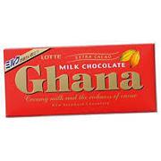 ガーナチョコレート