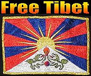 漢民族の歴史とチベット