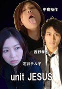 unit JESUS