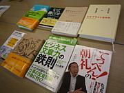読書朝食会Reading-Lab/リーラボ