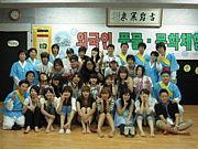 ☆KSS☆ 〜2008〜