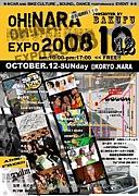 OH!NARA EXPO 2008〜