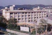 横須賀市立久里浜中学校