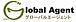 GlobalAgentサポートコミュ(2)