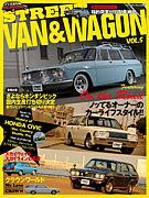 Street VAN & WAGON