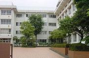 葛飾区立新小岩中学校