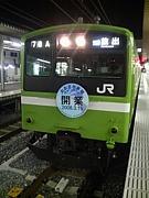 おおさか東線(大阪外環状線)
