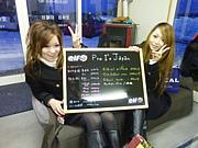 Pro I's Japan