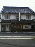 松尾呉服店