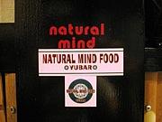 NATURAL MIND FOOD =YUBAR=