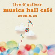 musica hall cafe