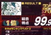 orange pekoe ☆ ranking battle