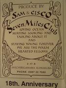 -Seven Miles Club-