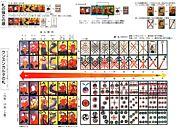 京都ボードゲーム