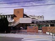 尼崎市立育英中学校