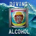ダイビングと酒を愛する会