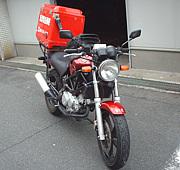 超特急郵便(名古屋)