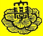 弘大陸上競技部