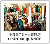 tshirt.co.jp shop in中目黒