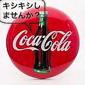 コーラ飲むと歯がキシキシ