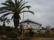 大牟田市立田隈中学校