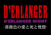 D'ERLANGER NIGHT