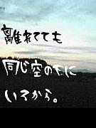 ☆13人☆