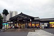 """東京のチベット""""高尾"""""""