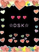 DSK with Pinkey