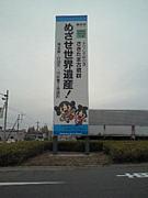 10時だょ!古墳集合!in31