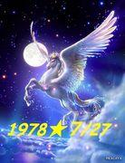 1978年7月27日生まれ☆