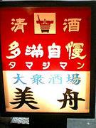 EASE -オトナOB会-