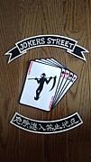 JOKERS STREET