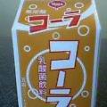 無炭酸コーラ