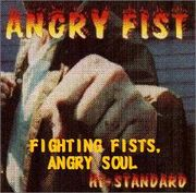 FIGHTING FISTS,ANGRY SOUL