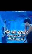 DO ME CRAZYを踊る辰巳雄大。+